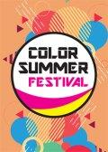 Color Summer Festival - Fréjus - Le Charme Electro.com